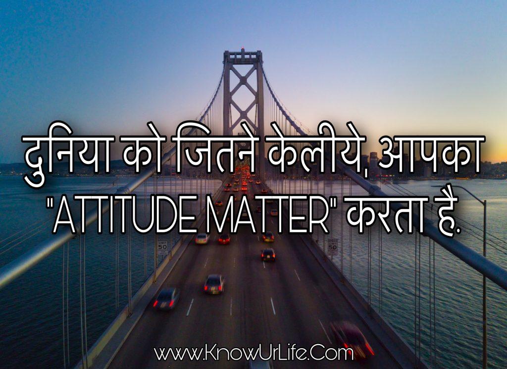 best friend images hindi