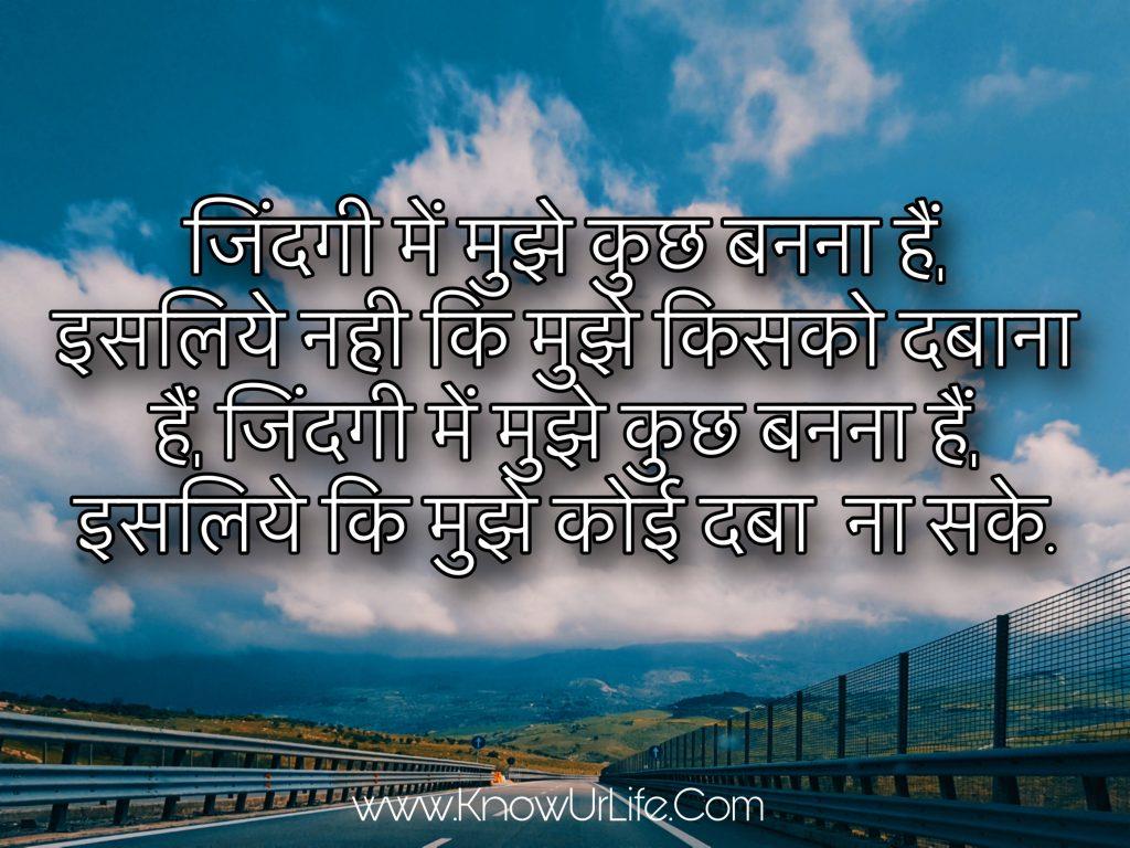 status hindi dosti